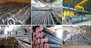 Giá sắt thép xây dựng mới nhất hiện nay